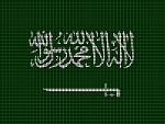 Saudi Arabia Flag Crochet Pattern