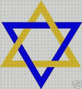 Jewish Star Crochet Pattern