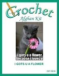 I Gots U A Flower Crochet Afghan Kit