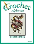 Chinese Dragon Crochet Afghan Kit