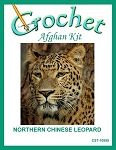 Northern Chinese Leopard Crochet Afghan Kit