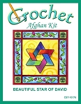 Beautiful Star Of David Crochet Afghan Kit