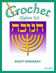 Enjoy Hanukkah Crochet Afghan Kit