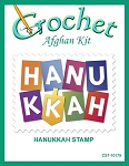 Hanukkah Stamp Crochet Afghan Kit
