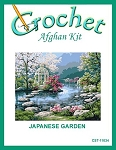 Japanese Garden Crochet Afghan Kit