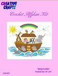 Noah's Ark Crochet Afghan Kit