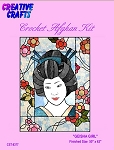 Geisha Girl Crochet Afghan Kit