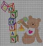 Teddy Bear With Baby Blocks Crochet Pattern