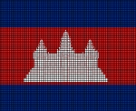 Cambodia Flag Crochet Pattern