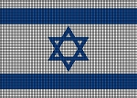 Israel Flag Crochet Pattern