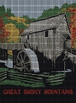 Smoky Mountains Waterwheel Crochet Pattern