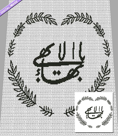 Heart Symbol Crochet Pattern